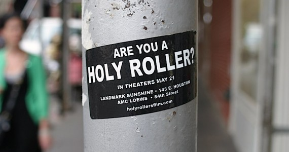 Holy Roller Sticker