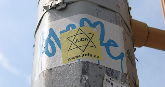 Juda Stiker