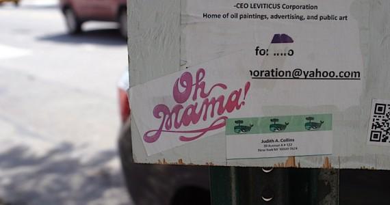 Oh Mama Sticker