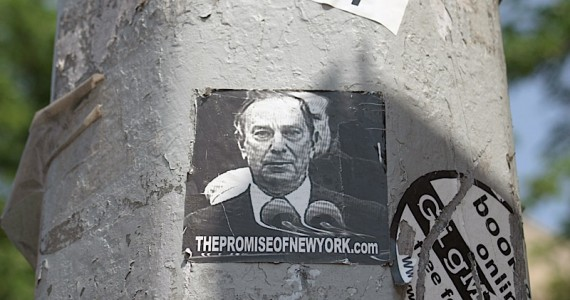 The Promise Of New York Sticker