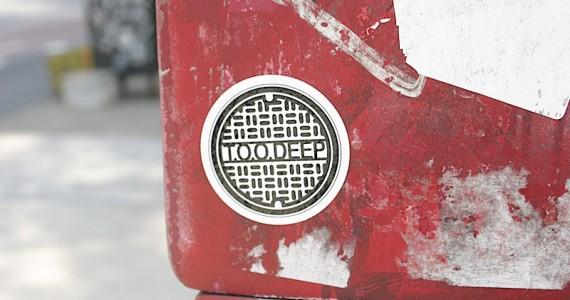 Too Deep Sticker