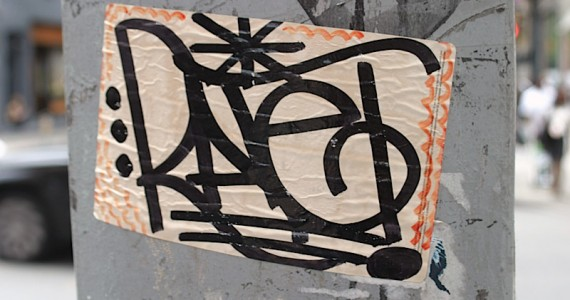 Unknown Tag Sticker